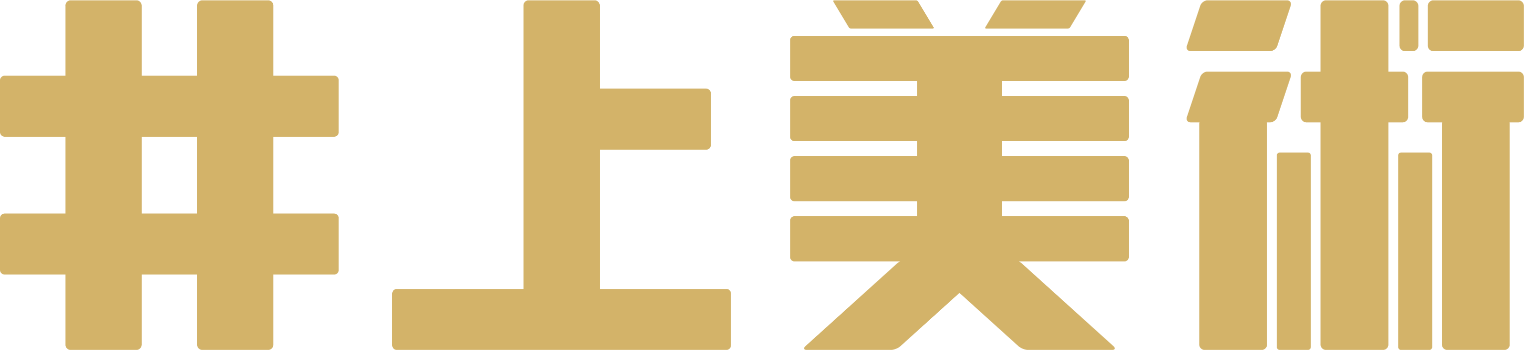 IN_logo_smt
